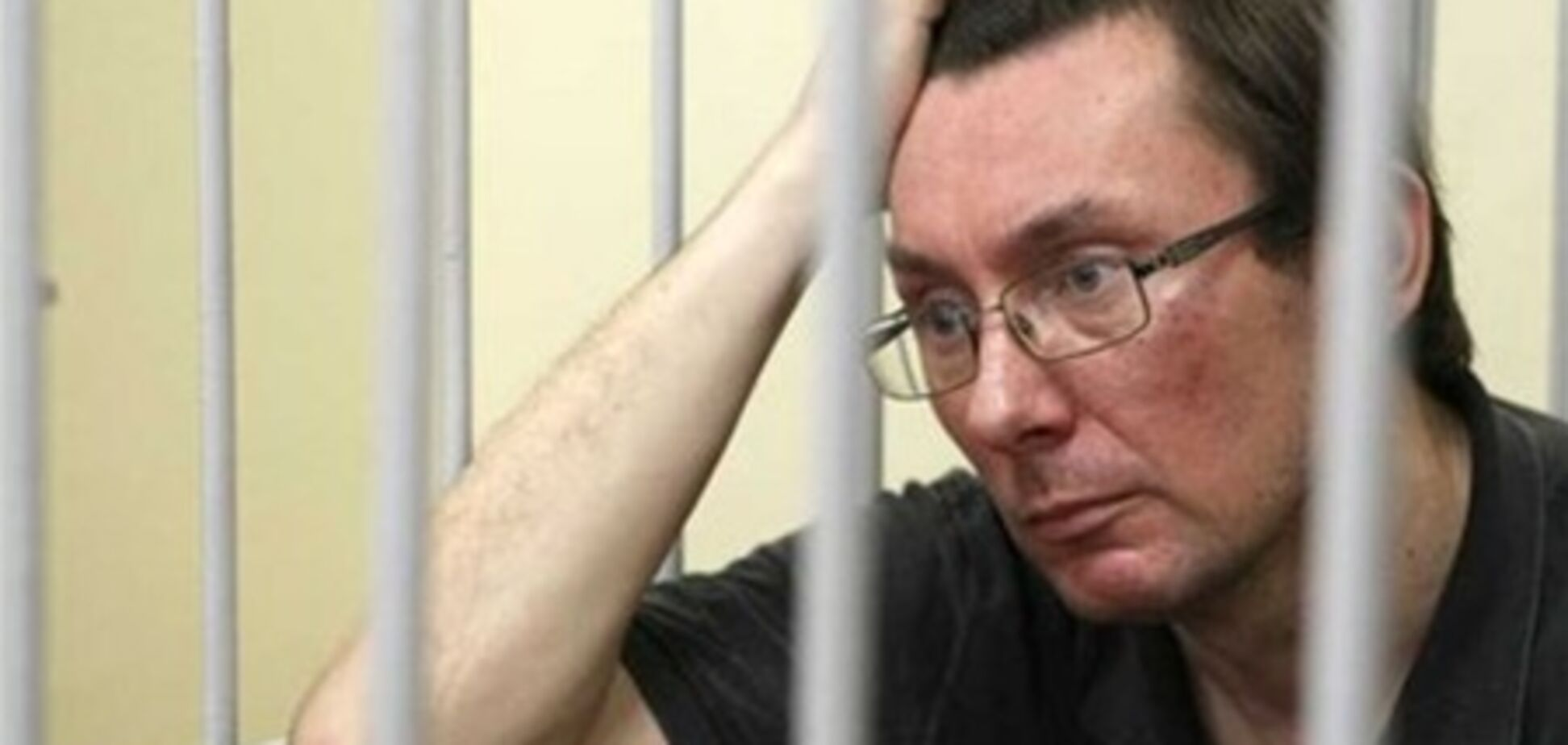 Луценко жалуется, что полгода гнил в тюрьме с гепатитом