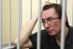 Луценко скаржиться, що півроку гнив у в'язниці з гепатитом