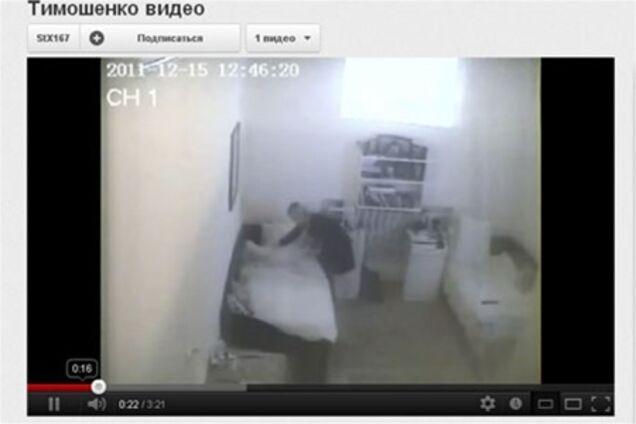 скрытые камиры в комнате у сестры такой купели представляет