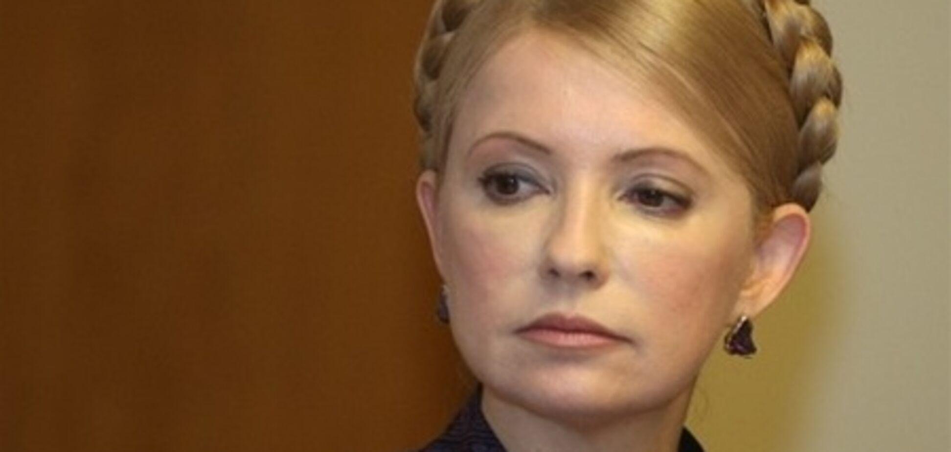 Прокуратура отказалась возбуждать уголовное дело по факту избиения Тимошенко