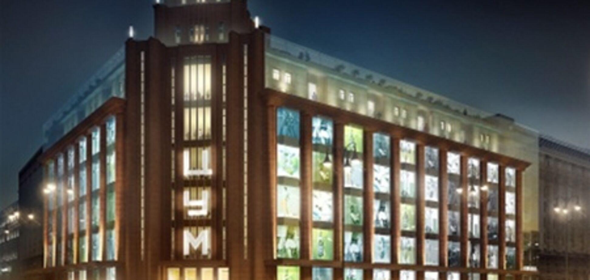 Киевский ЦУМ откроется осенью 2014 года