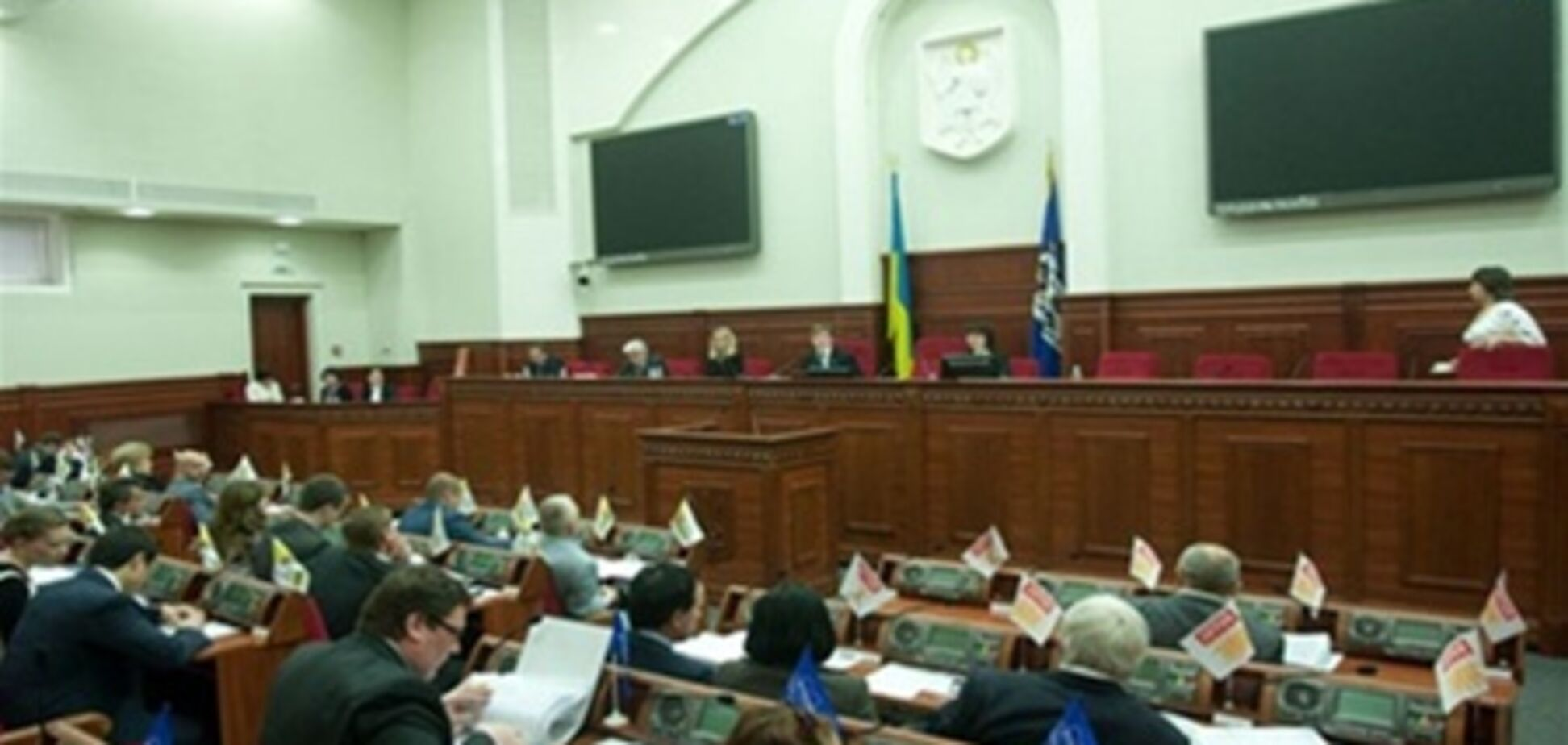 Киевсовет сегодня окончательно решит вопрос с Пейзажной аллеей