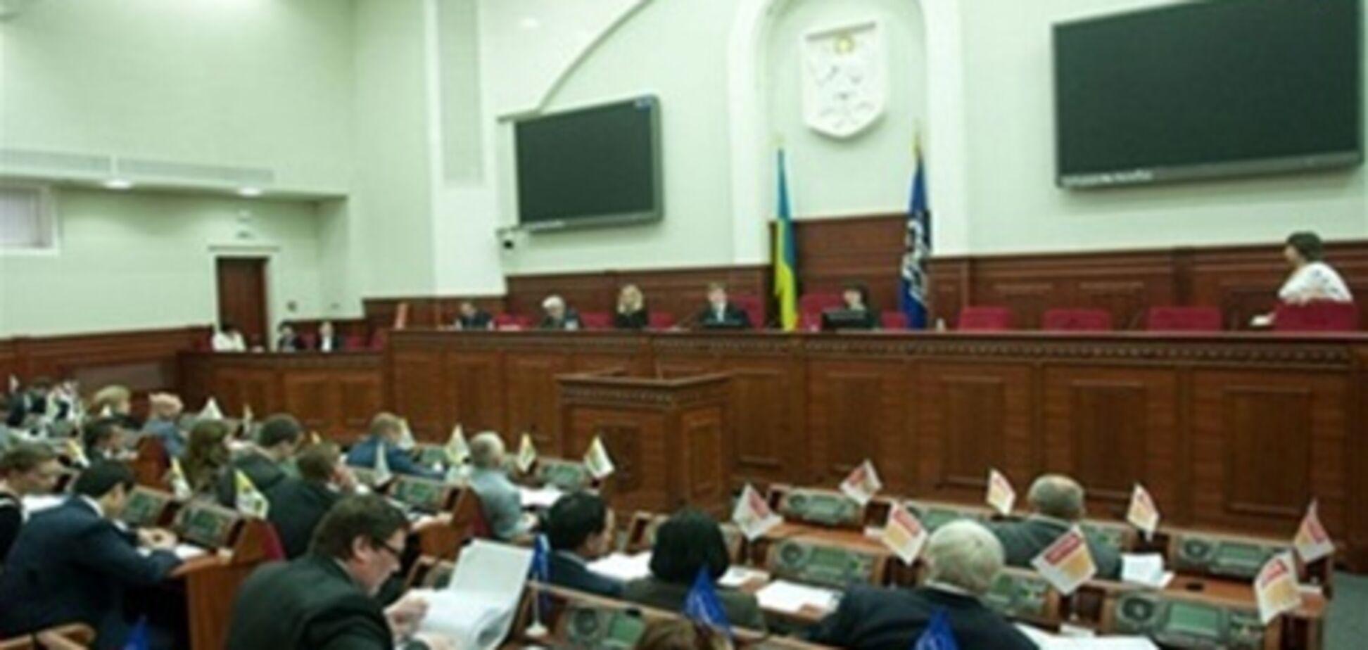 Бюджет Киева увеличили на 536 млн грн