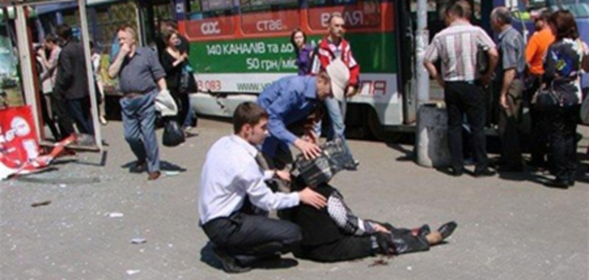 У Дніпропетровську пролунав другий вибух. Фото