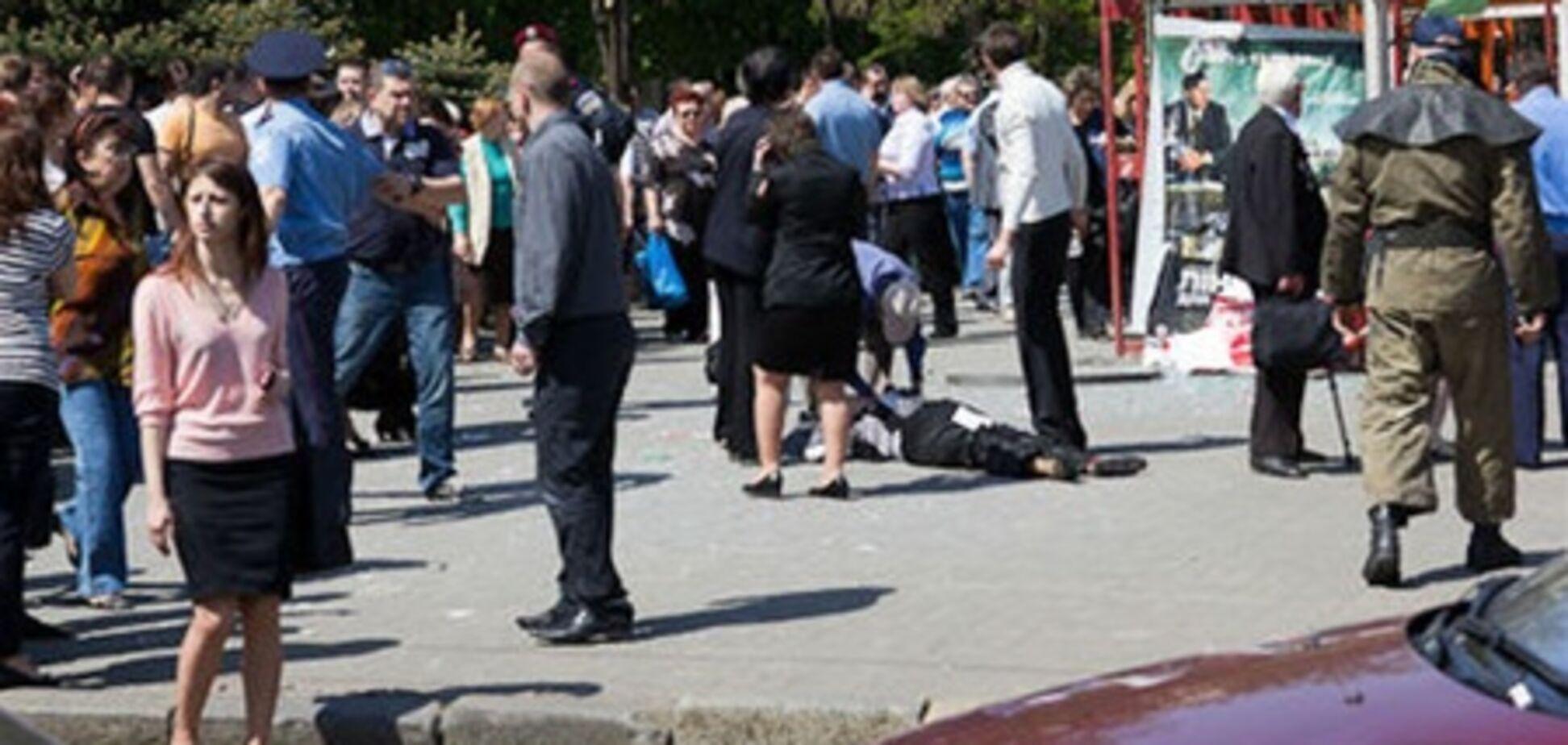 В Днепропетровске 'минировали' Дом культуры и автобус