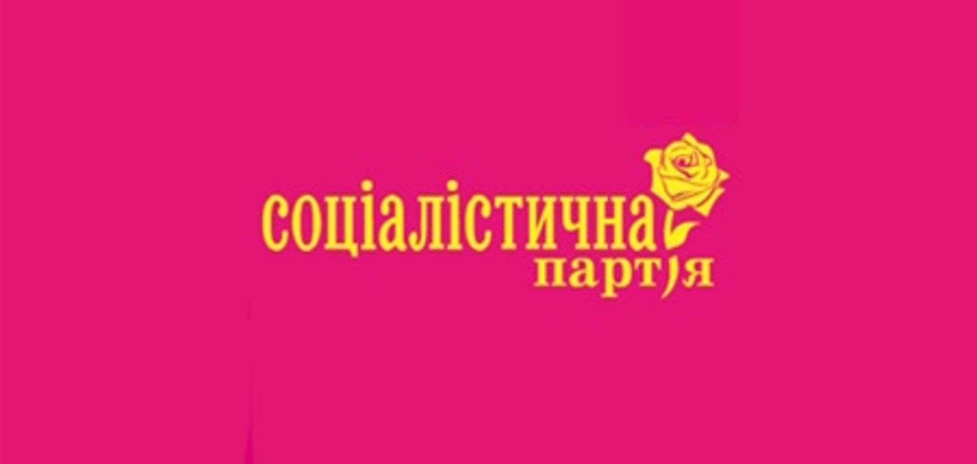 Устенко обраний головою СПУ