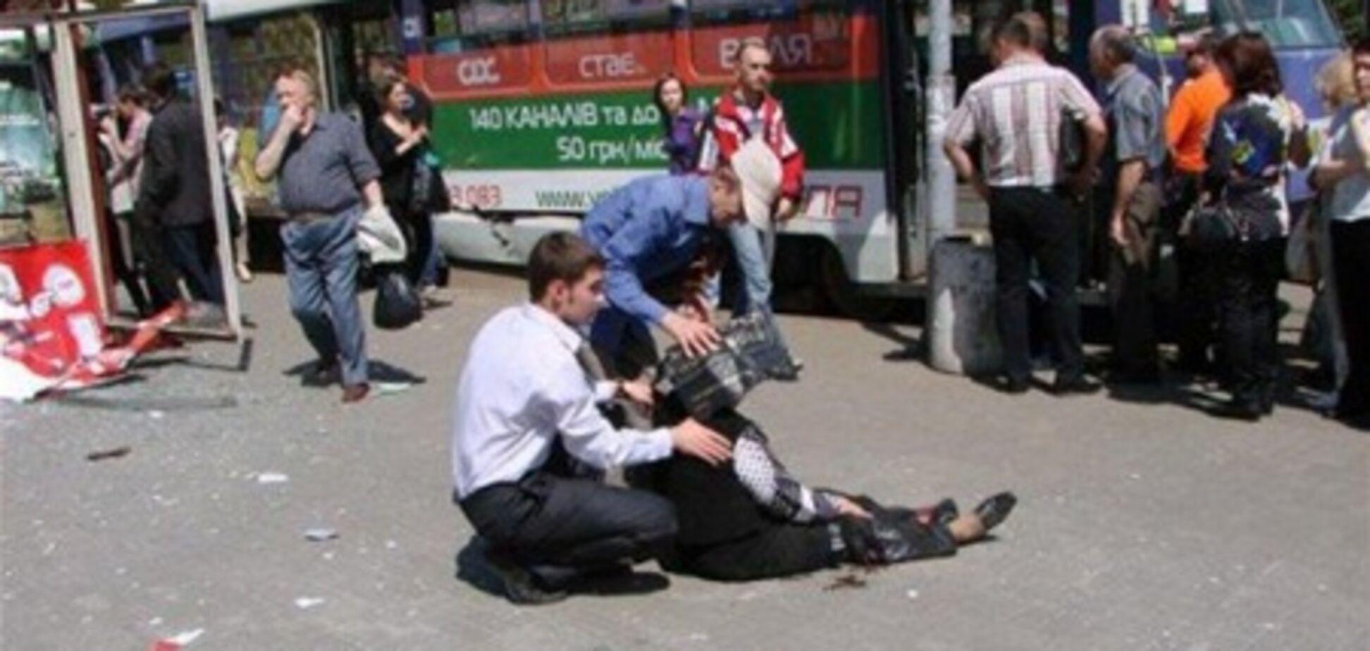 Теракты в Днепропетровске: в больницах остаются 22 пострадавших