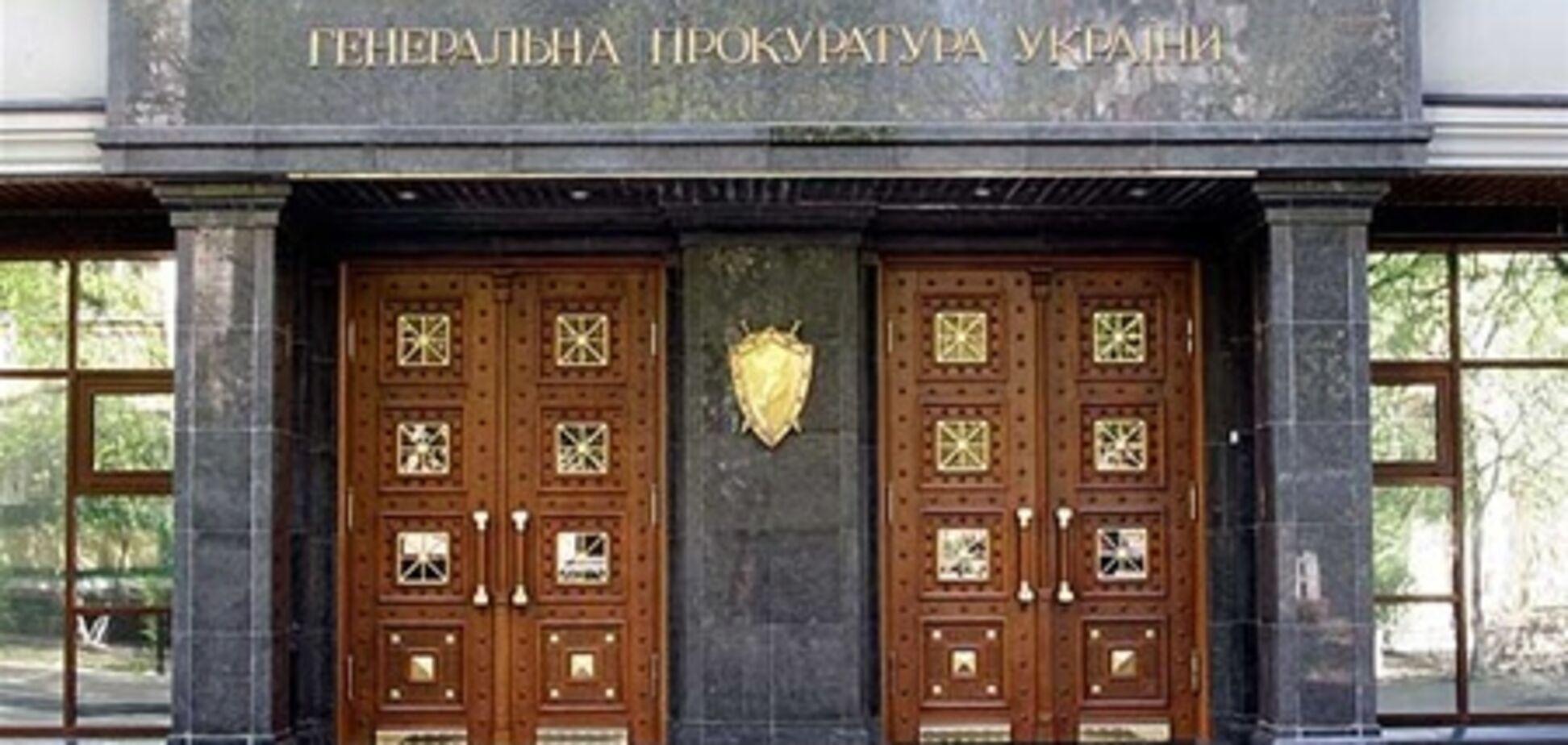 ГПУ: прошлогодний и нынешние взрывы в Днепропетровске могли совершить те же лица