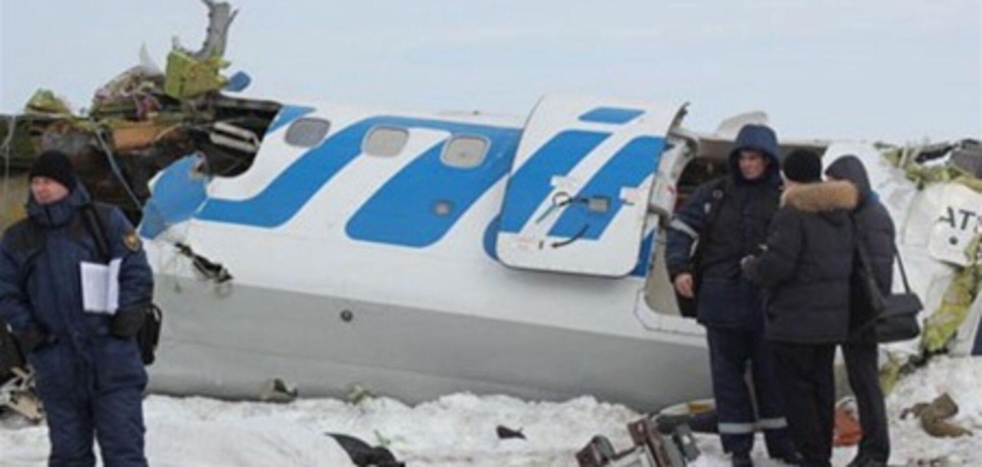 Катастрофа ATR-72: люди сгорели заживо в своих креслах