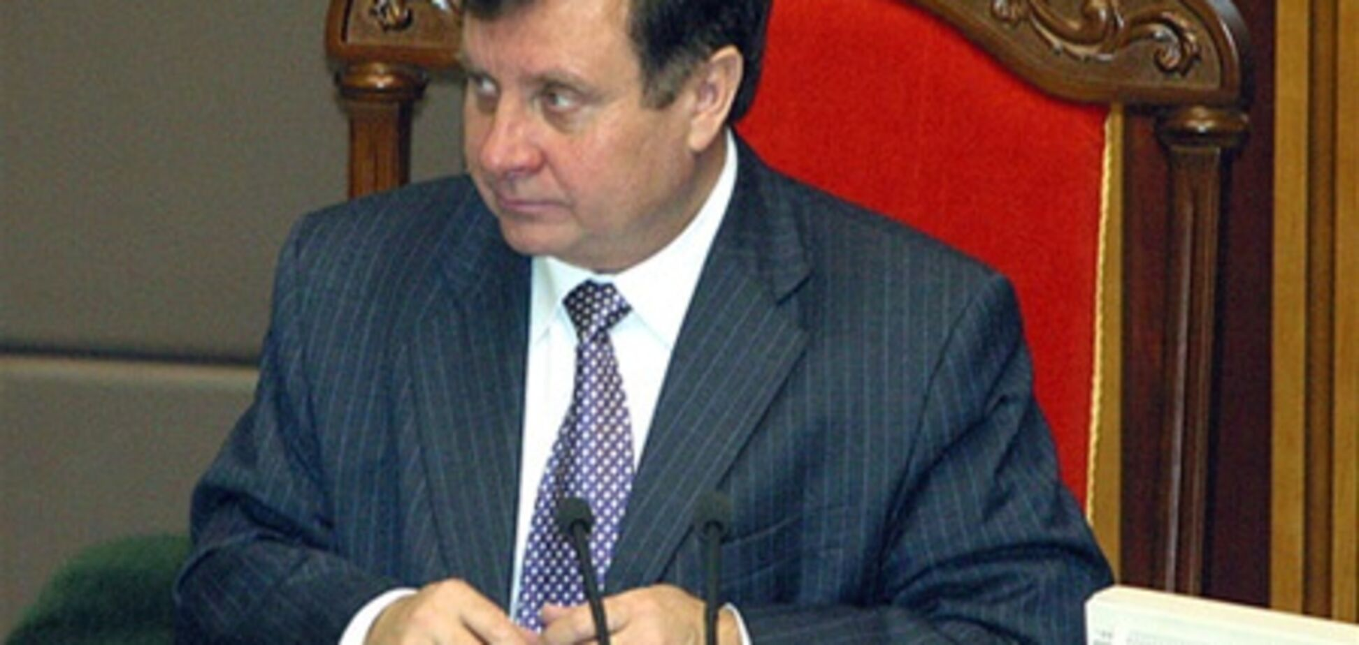 Мартынюк уверяет, что Рада будет работать