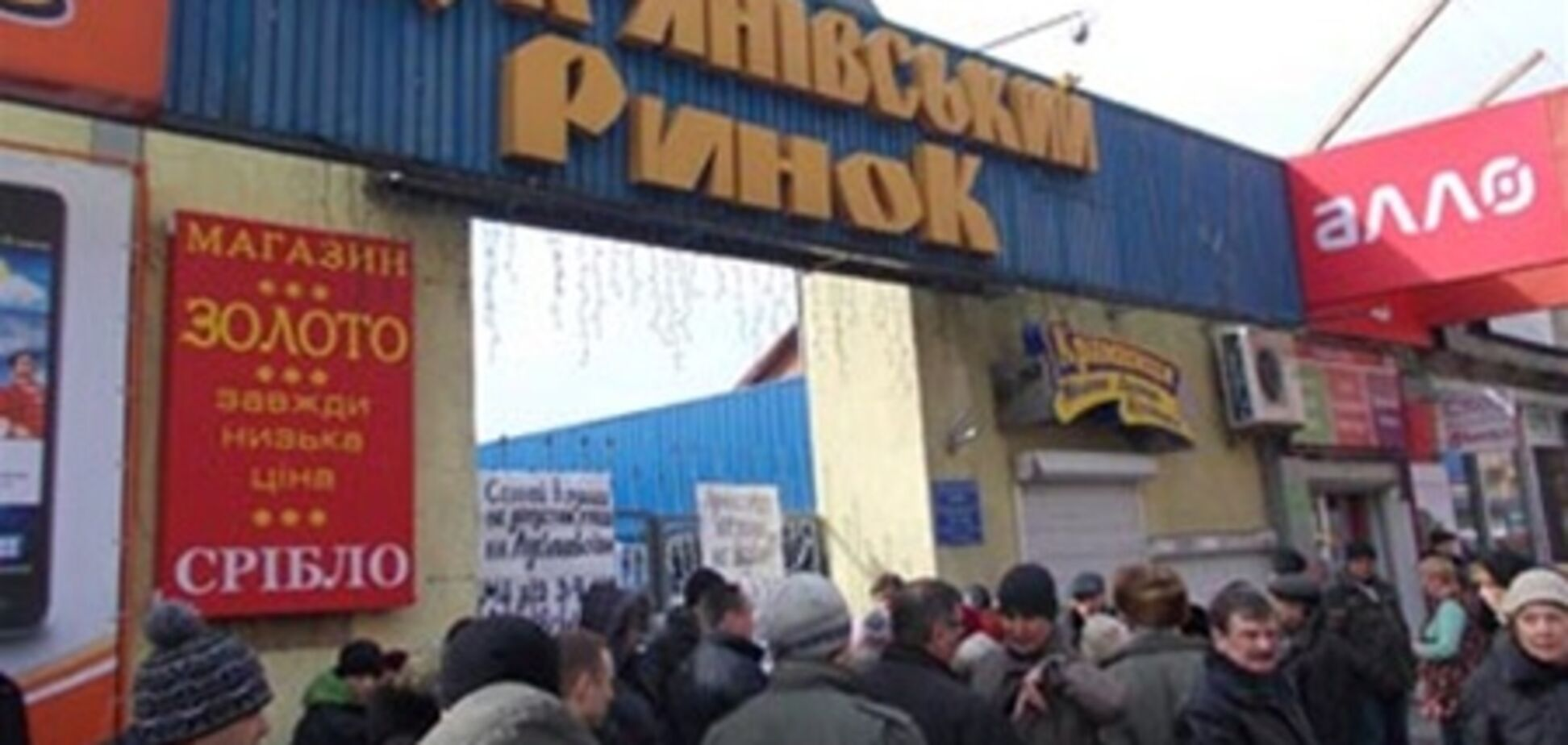 Прокуратура опротестовала продажу Лукьяновского рынка
