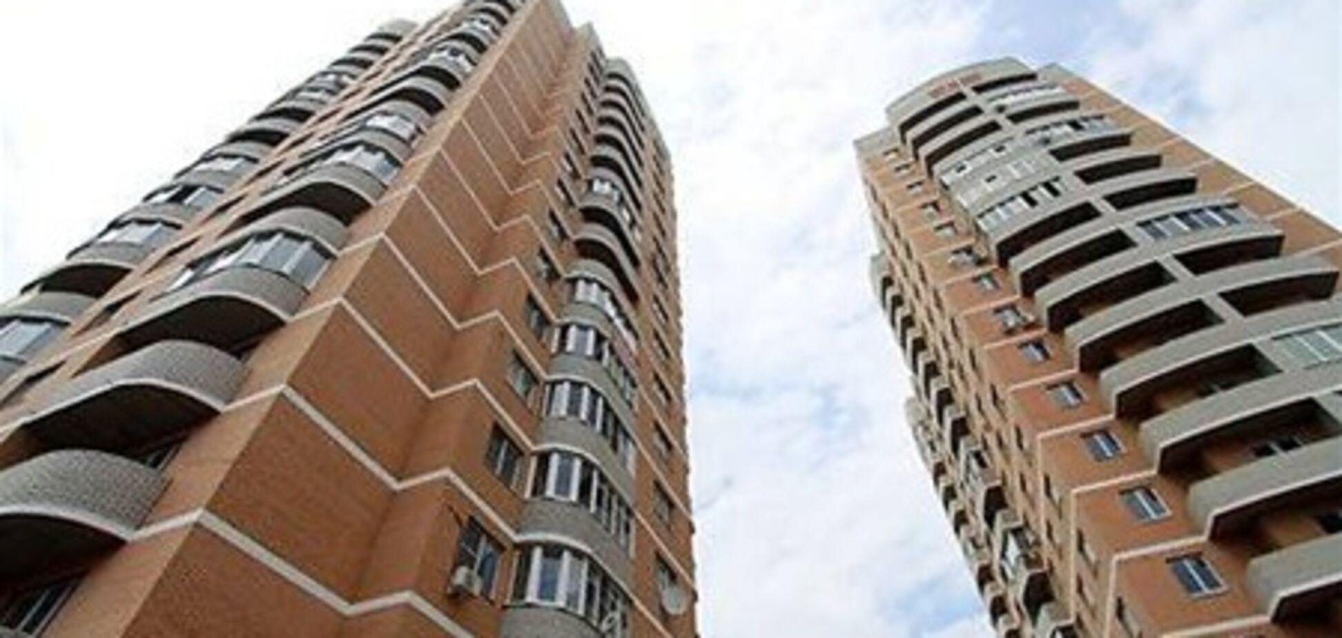 Киевлянам обещают комфортные цены на жилье
