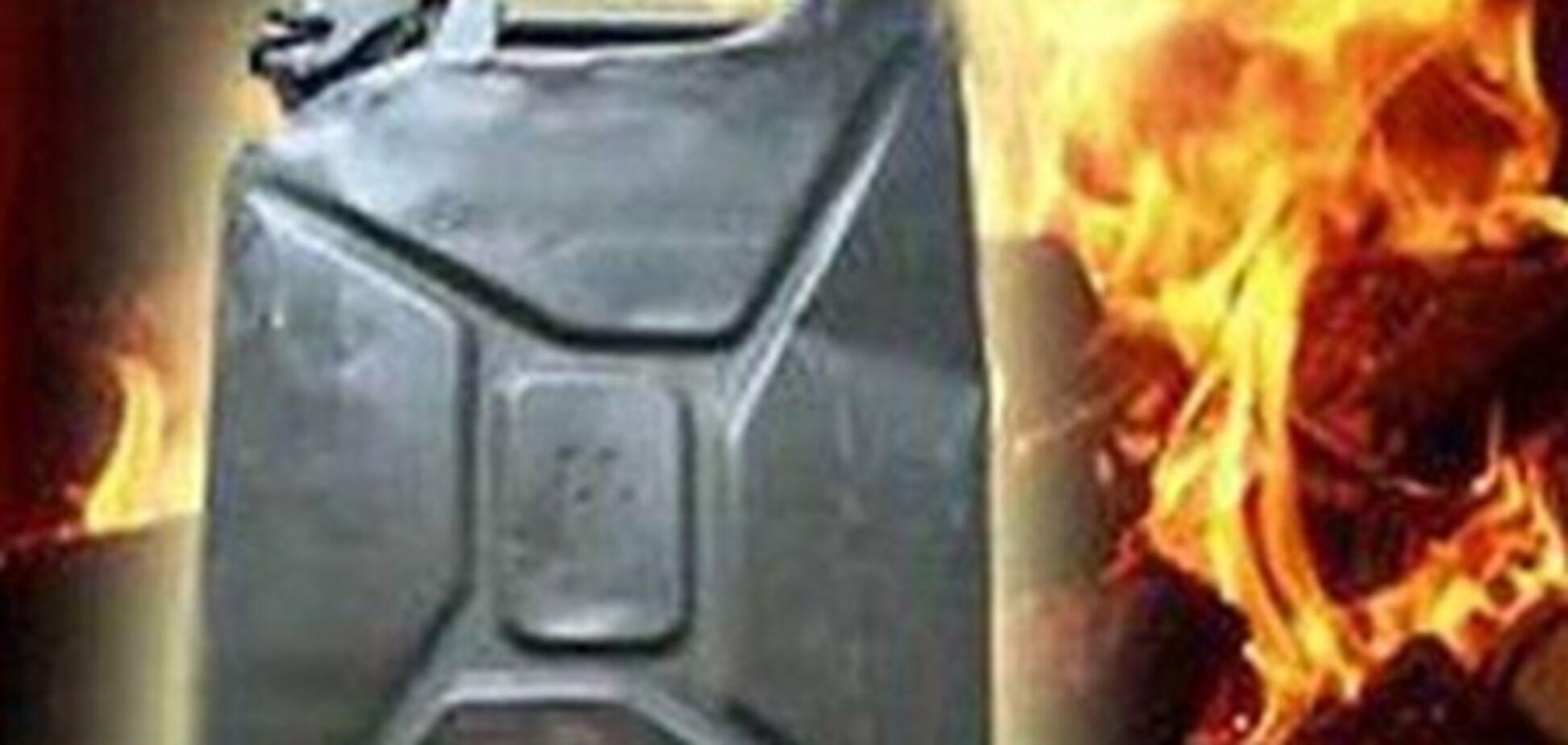 В центре Киева мужчина пытался публично сжечь себя