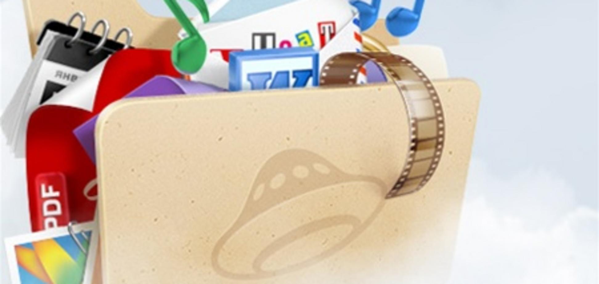 'Яндекс' запустил бесплатную интернет-флешку на 10 гигабайт. Фото