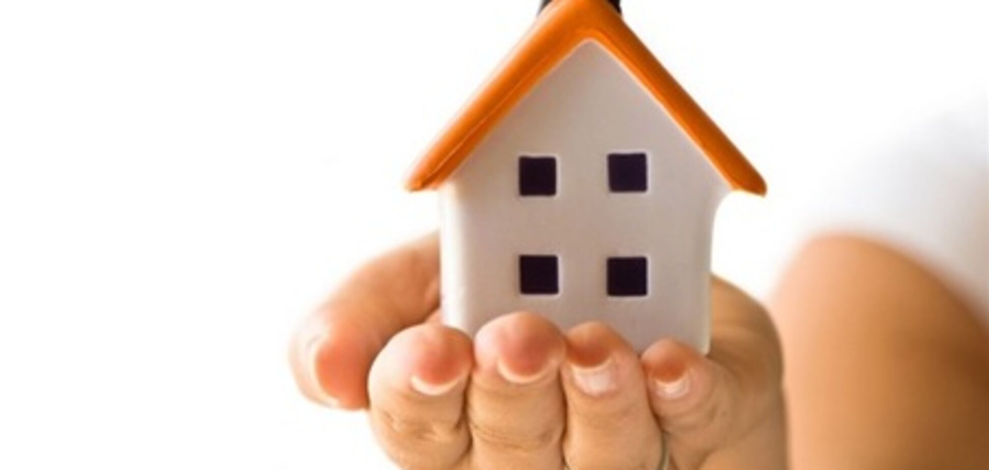 Что происходит с ценами на жилье в регионах