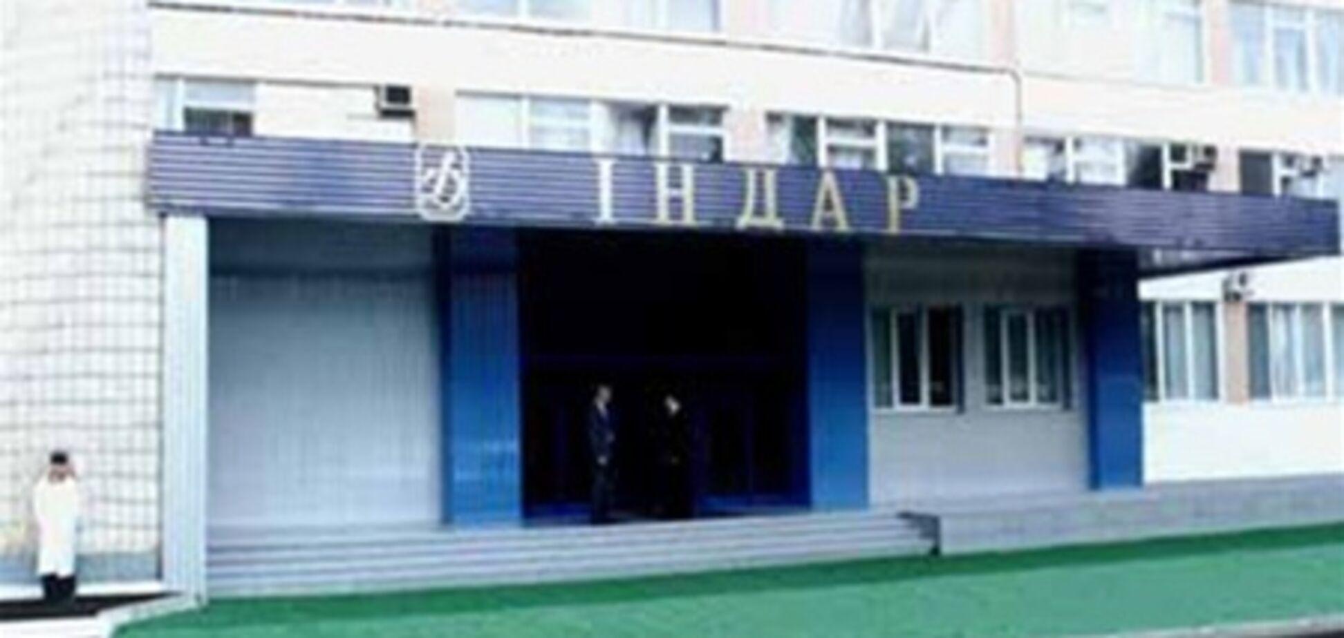 Завод 'Индар' остается в управлении неизвестных лиц