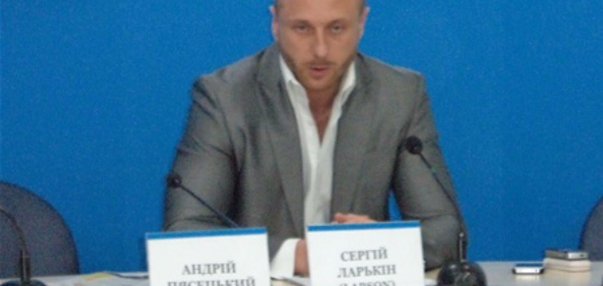 Ларсон: я извиняюсь перед Андреем Пясецким. Фото