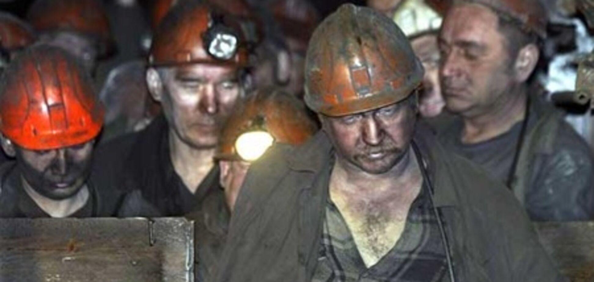 Луганские шахтеры выйдут на 72-дневную забастовку