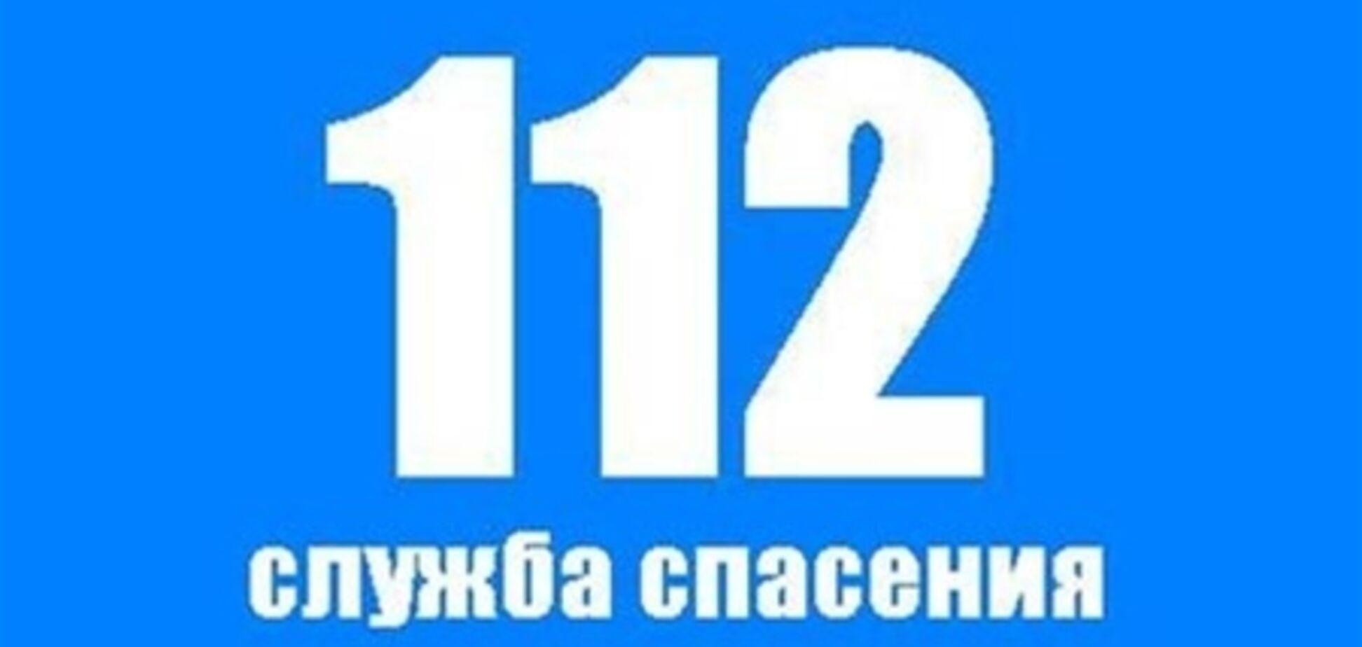Экстренную помощь '112' в Украину создадут американцы