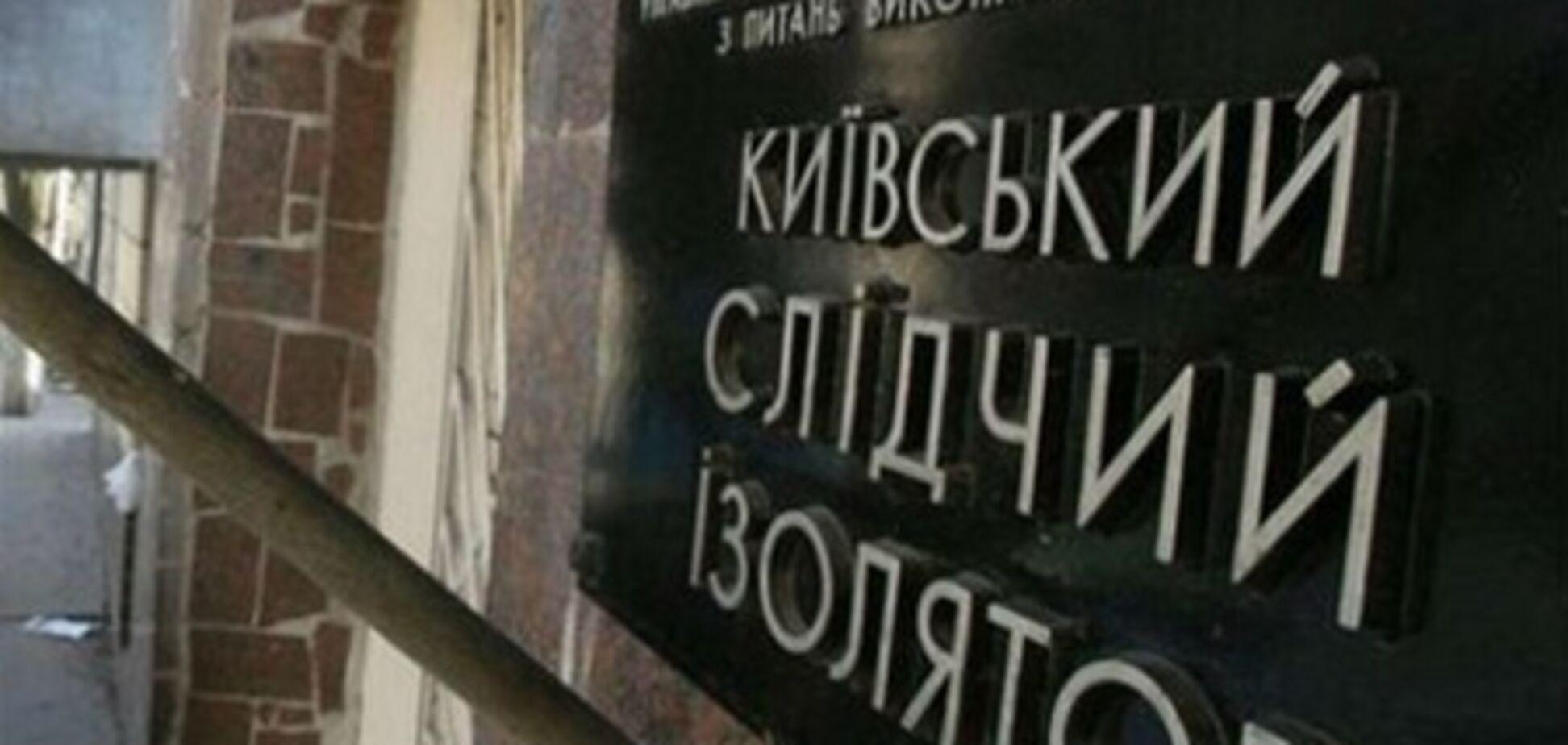 Журналисту светит уголовное дело за сюжет о Лукьяновском СИЗО. Видео
