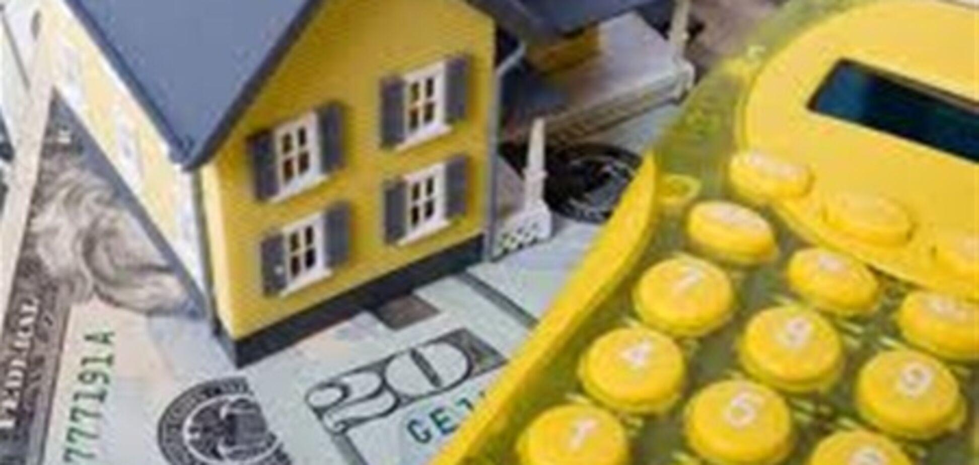 Украинцы будут доплачивать за квартиры по 300 гривен