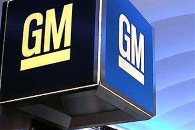 sony and general motors essay Free essay on case study of automobile industry, general motors (gm) focus available totally free at echeatcom, the largest free essay community.