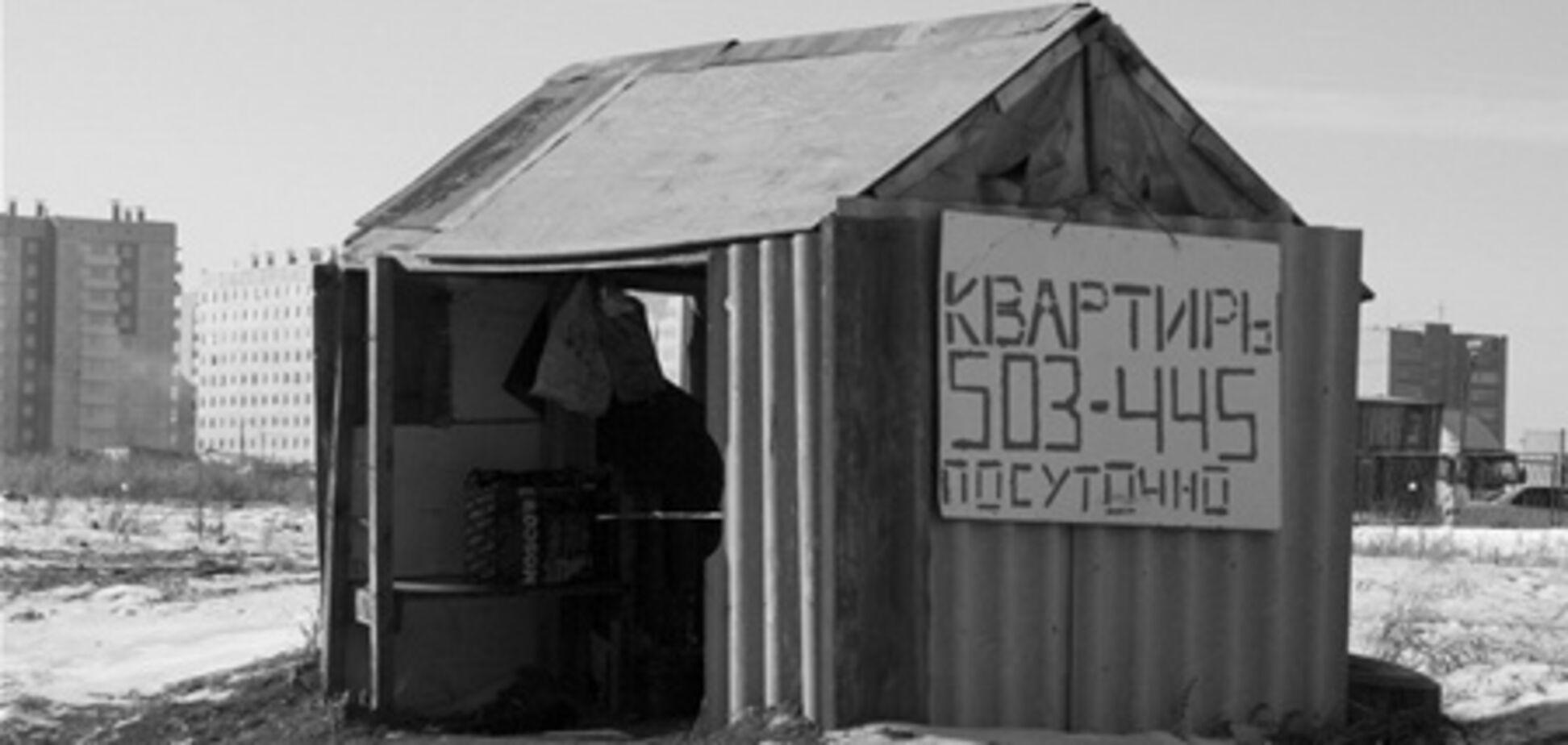 В Киеве вырос спрос на посуточную аренду жилья