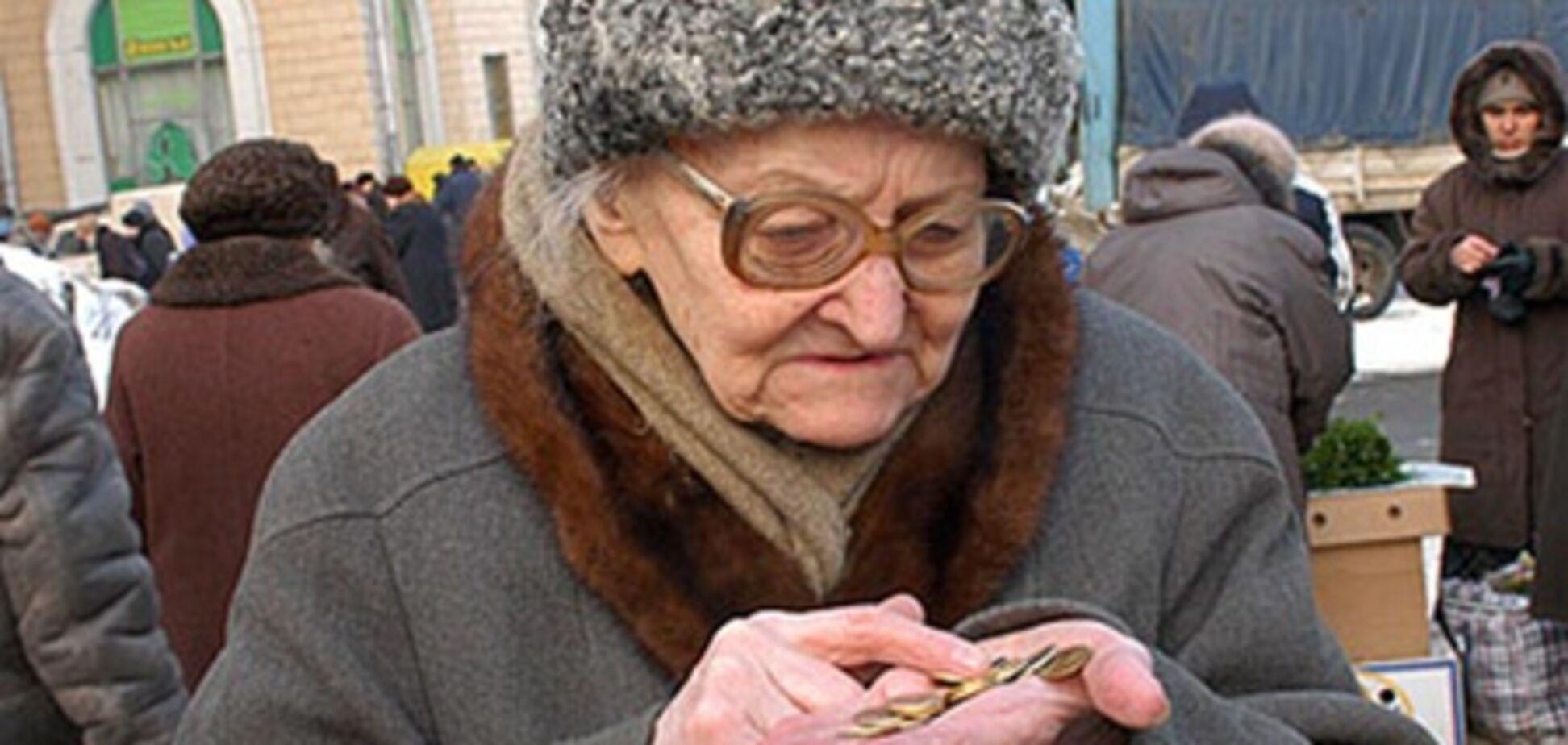 У ВР мають намір боротися з дискримінацією стосовно пенсіонерів
