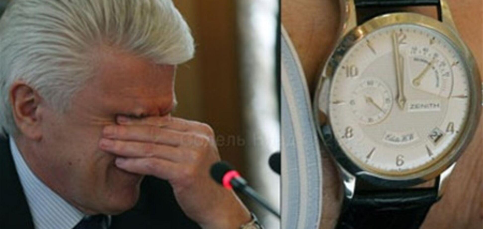 Литвин і Томенко 'блиснули' годинками за кілька тисяч