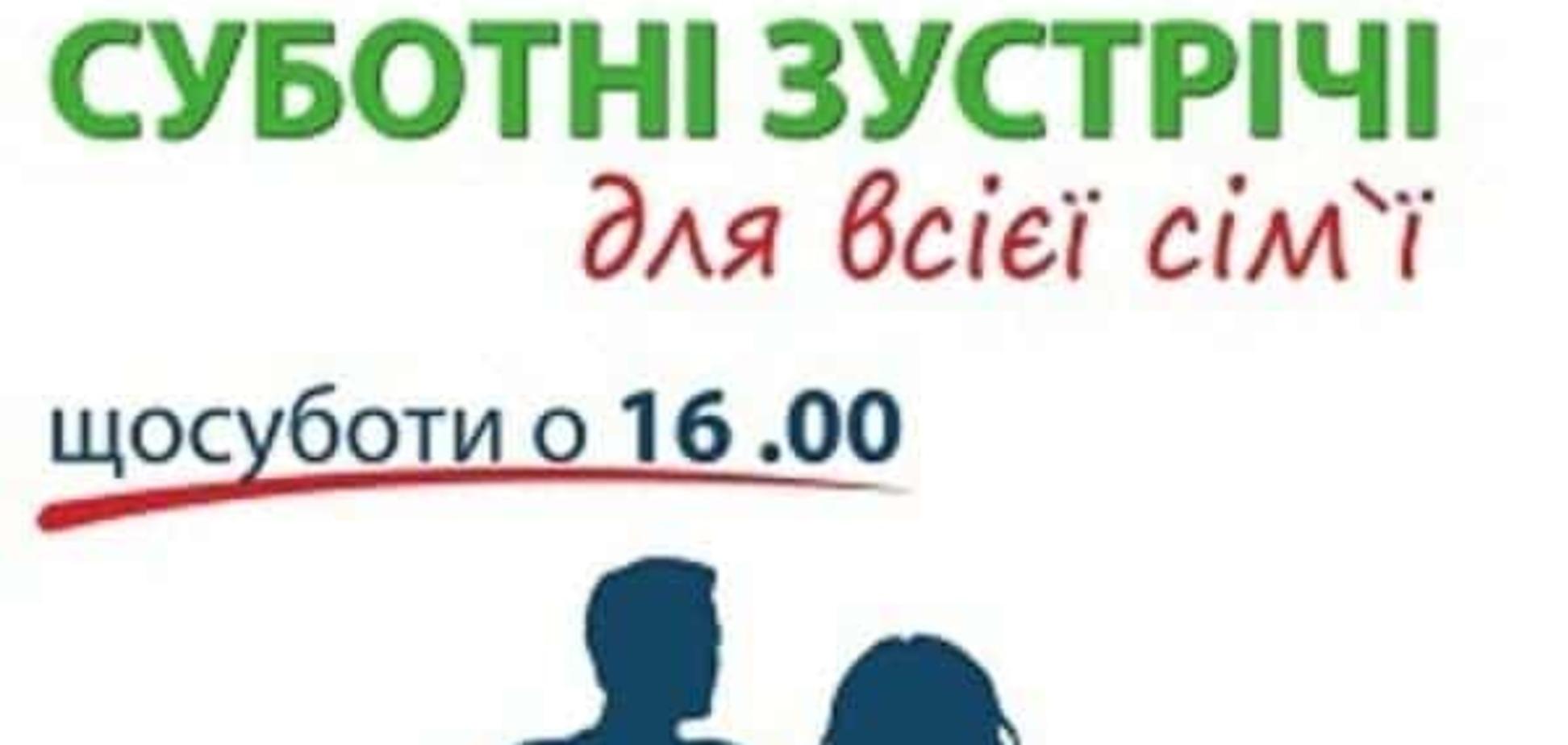 'Суботні зустрічі' із дегустацією продовжуються! (м. Вінниця)