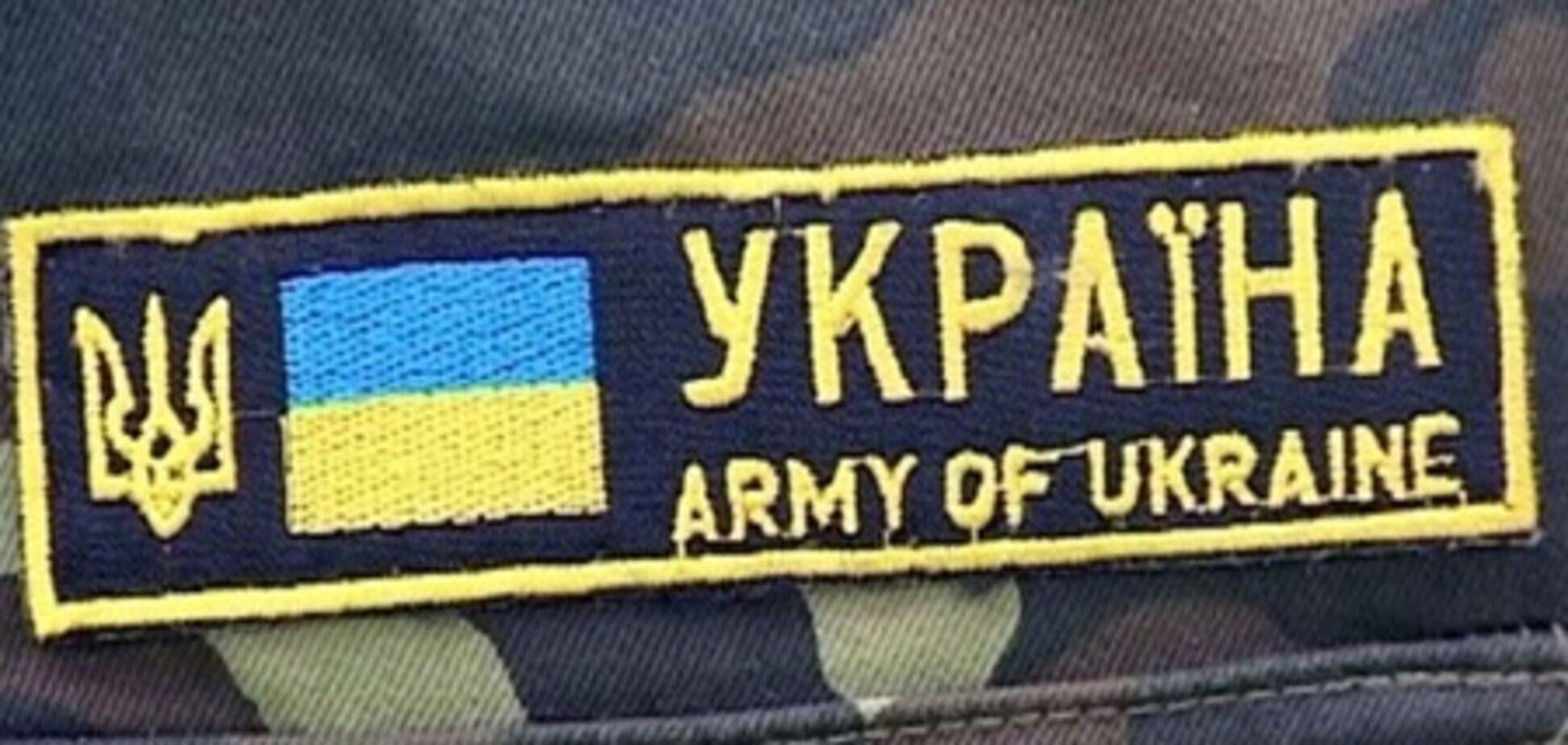 В 2014 году украинская армия станет полностью контрактной