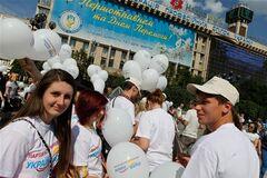 Партія Королевської в День Києва випустила в небо 1530 кульок