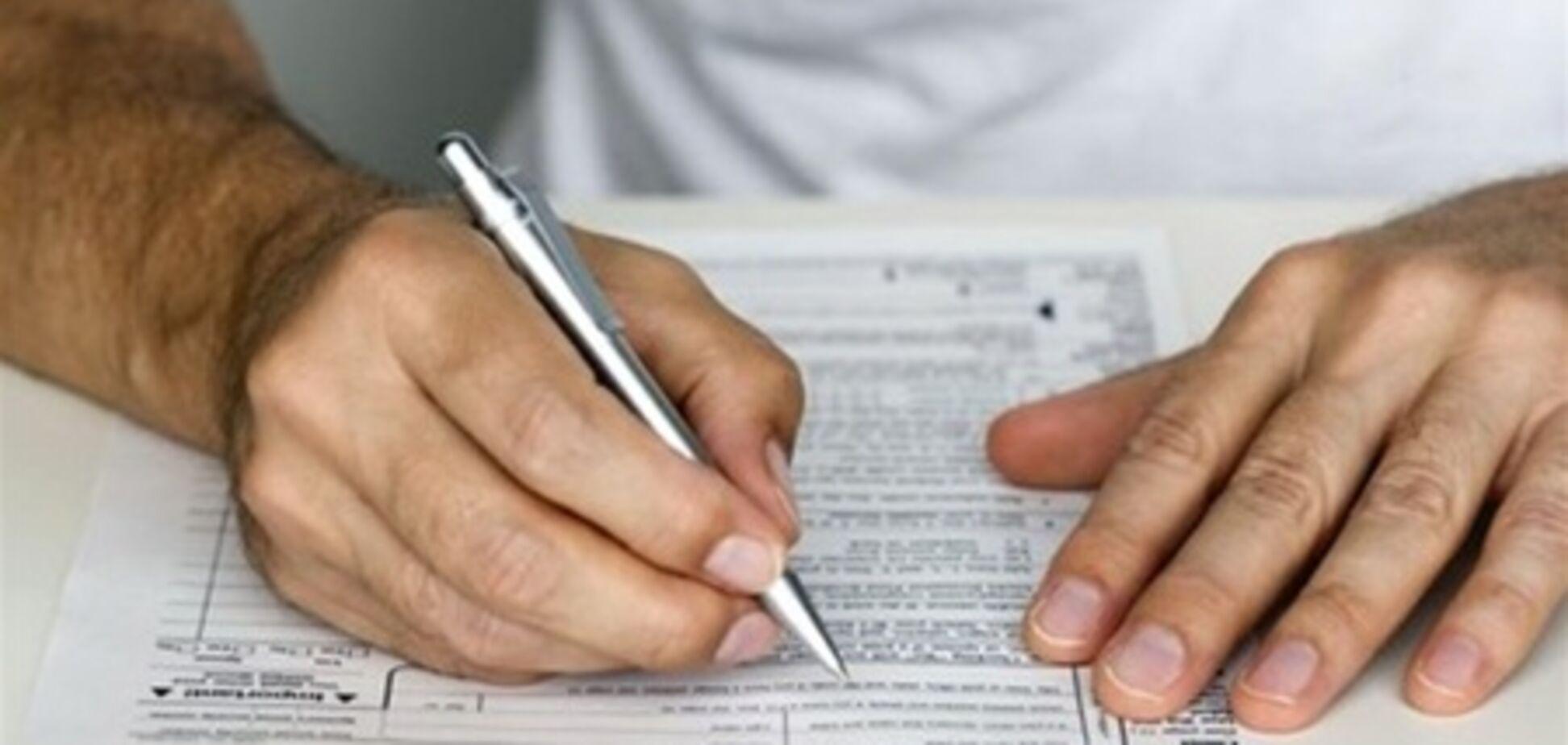Услуги нотариуса в Польше стоят 2-3% от суммы «недвижимой сделки»