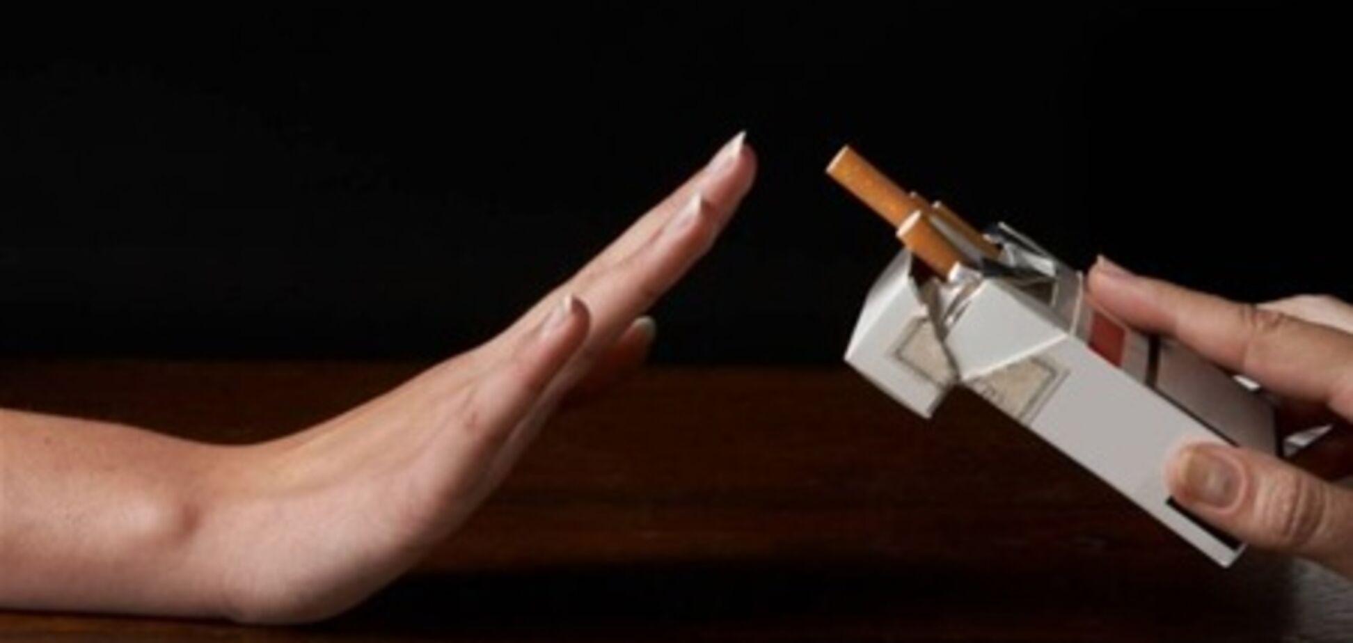 'Звездные' курильщики