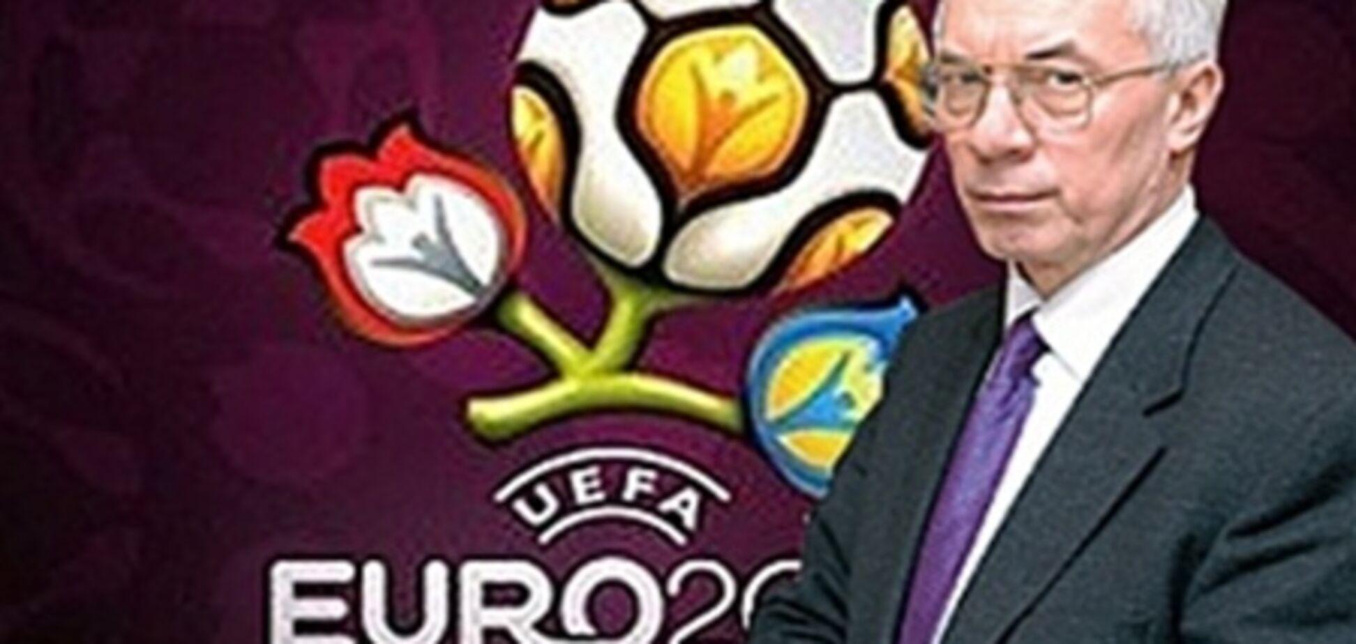 Азаров на Євро-2012 вболіватиме за Україну і Росію