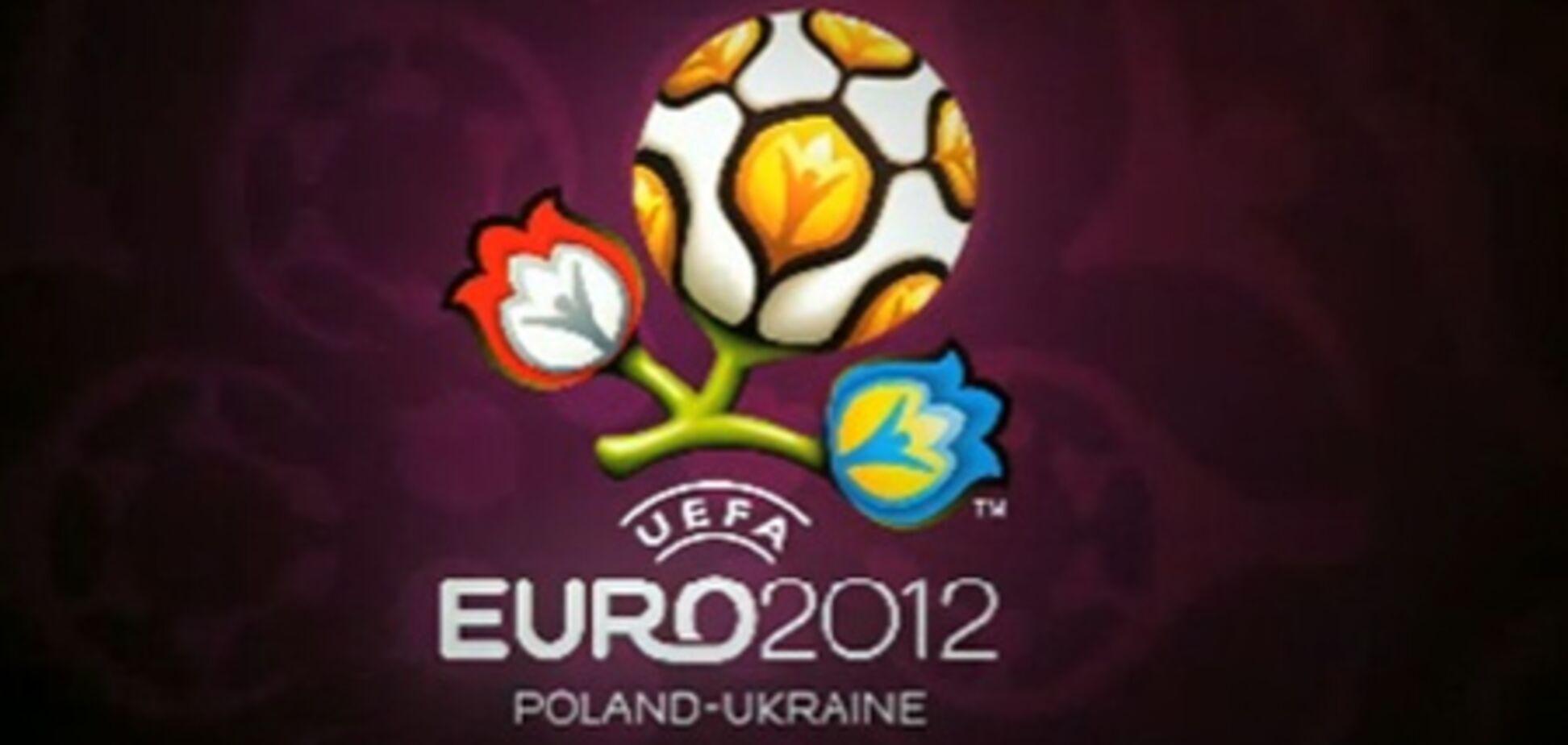 'Євро-2012'. Як хворіють VIP-персони