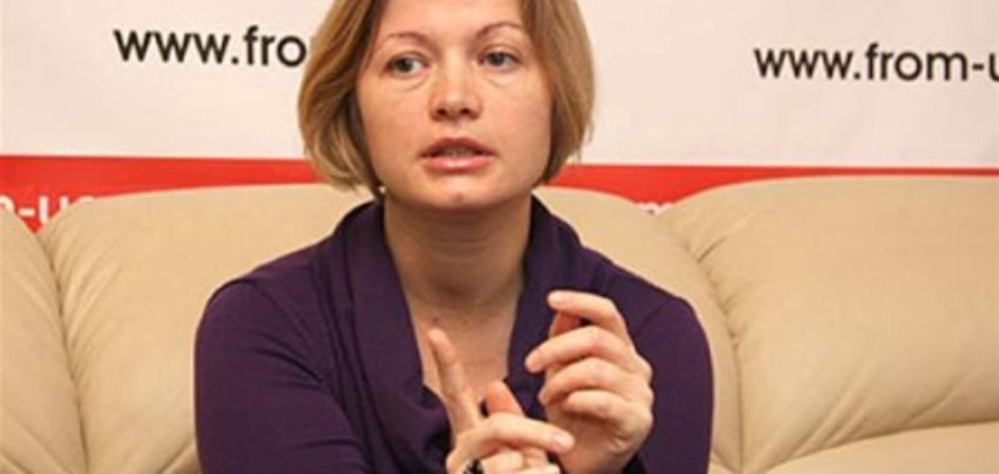 Геращенко обиделась на Головатого