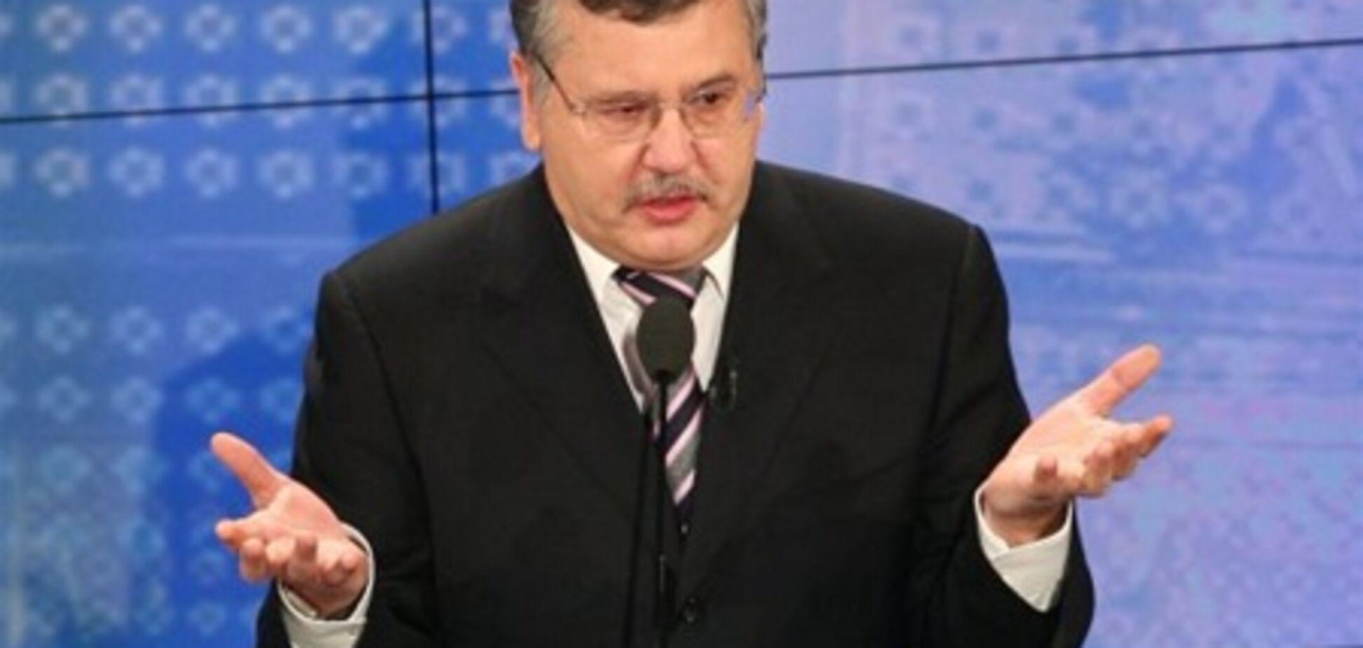 Гриценко заявил: у Литвина нет чести и достоинства
