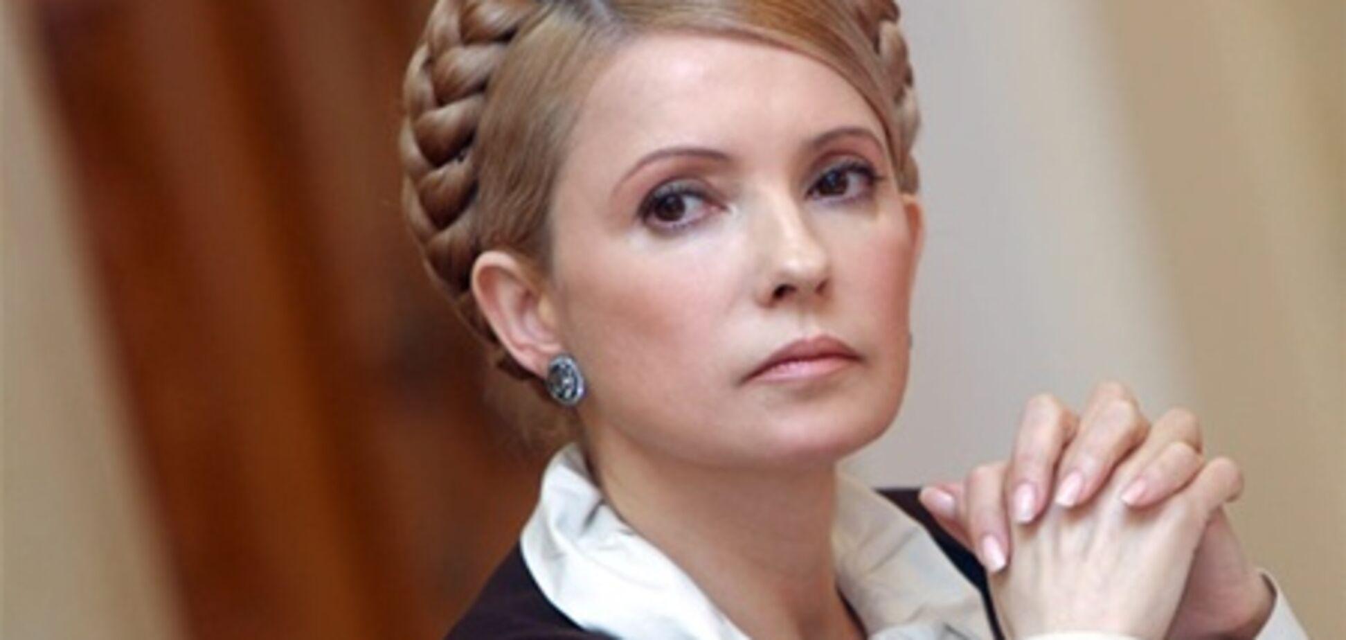 VIP-літак Тимошенко оцінили в $ 3 мільйони