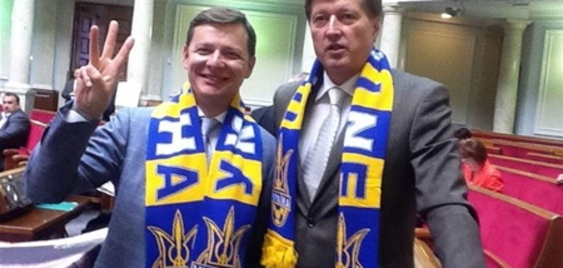 Депутати приготувалися дивитися матч Україна-Англія