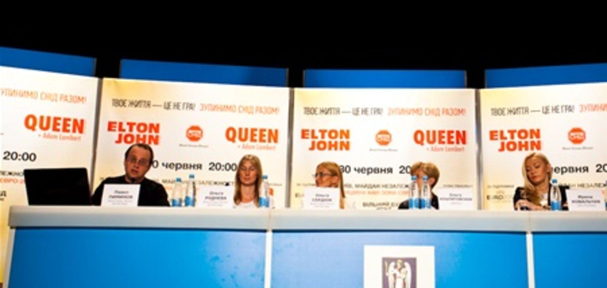 Елтон Джон і Queen у Києві грошей не отримають