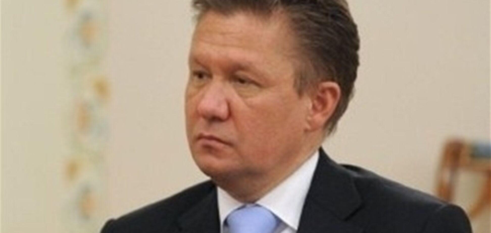 'Газпром' решил стать спонсором Лиги чемпионов