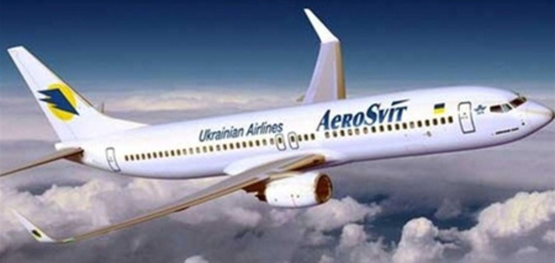 'АэроСвит' утверждает, что самолеты задержали не по его вине