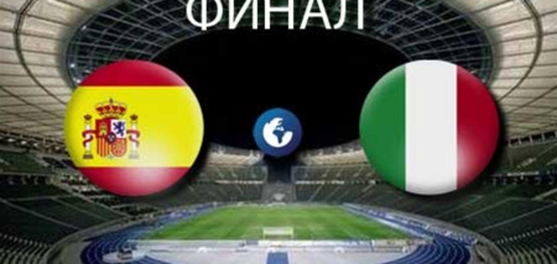 Евро-2012. Испания - Италия - 4:0. Хронология матча и видео голов