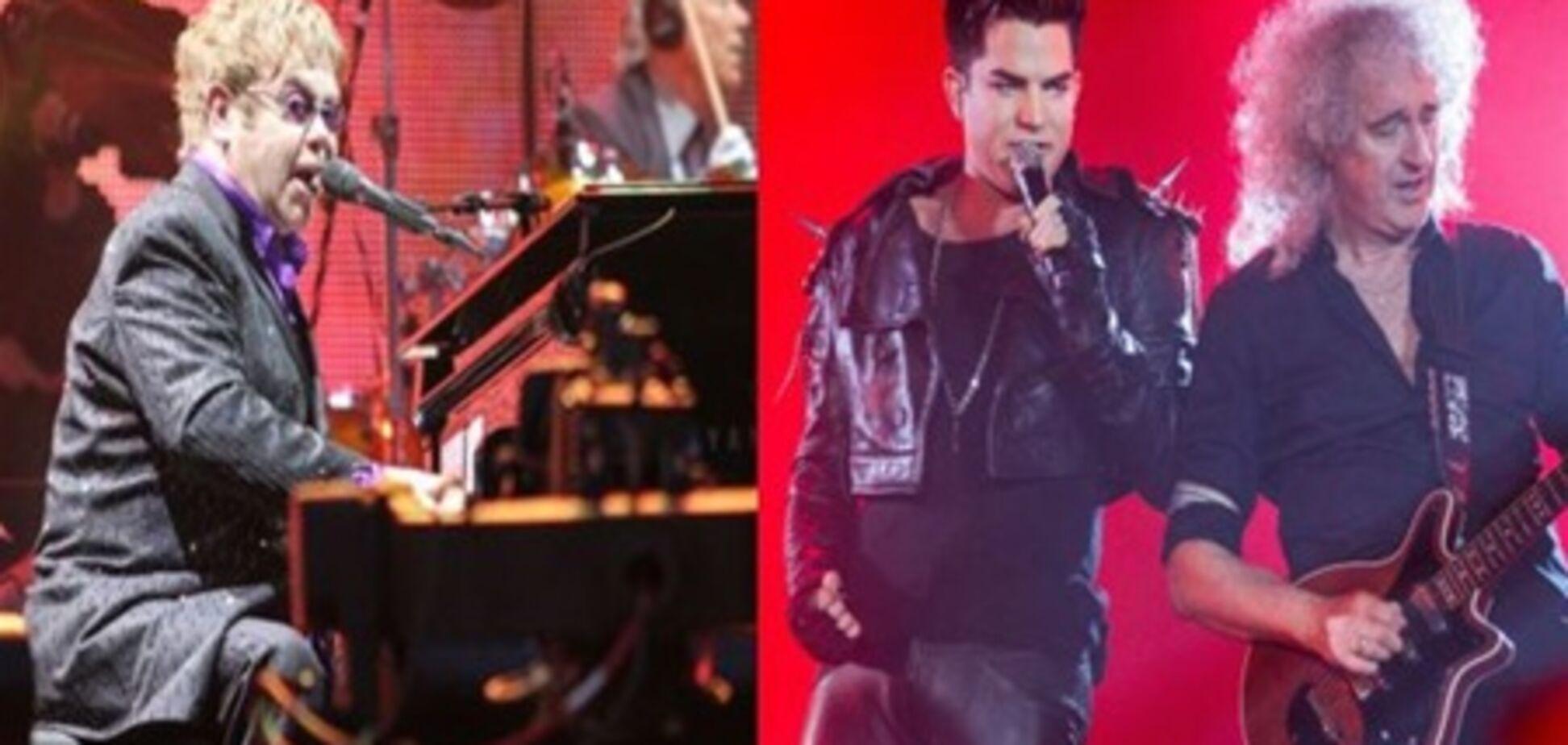 Віпи відпочили на концерті Елтона і Queen