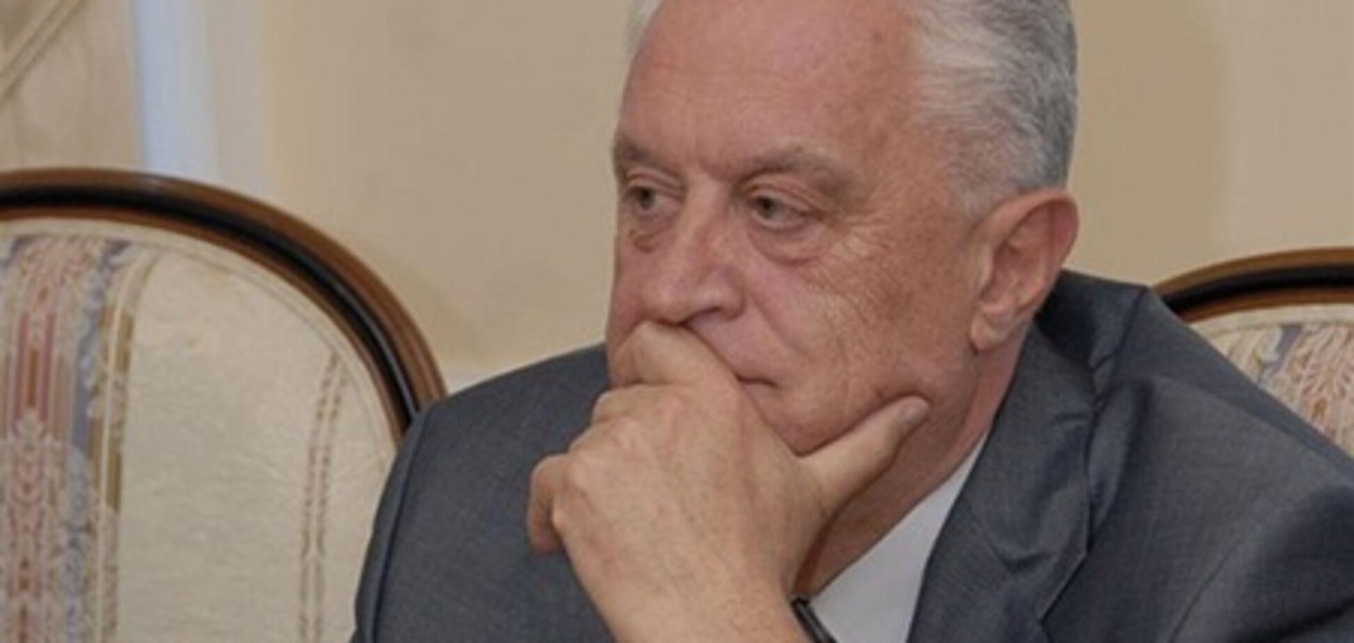 КПРС исключила Грача из партии