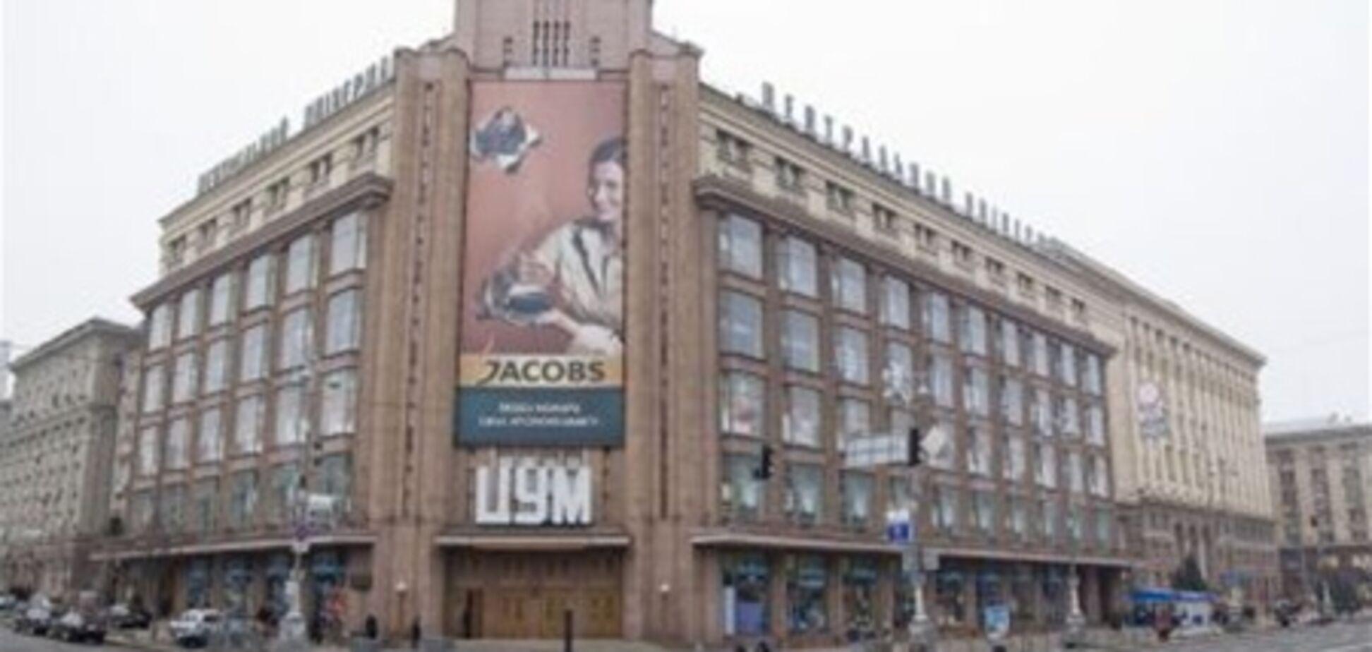 Киевский ЦУМ после реконструкции станет выше