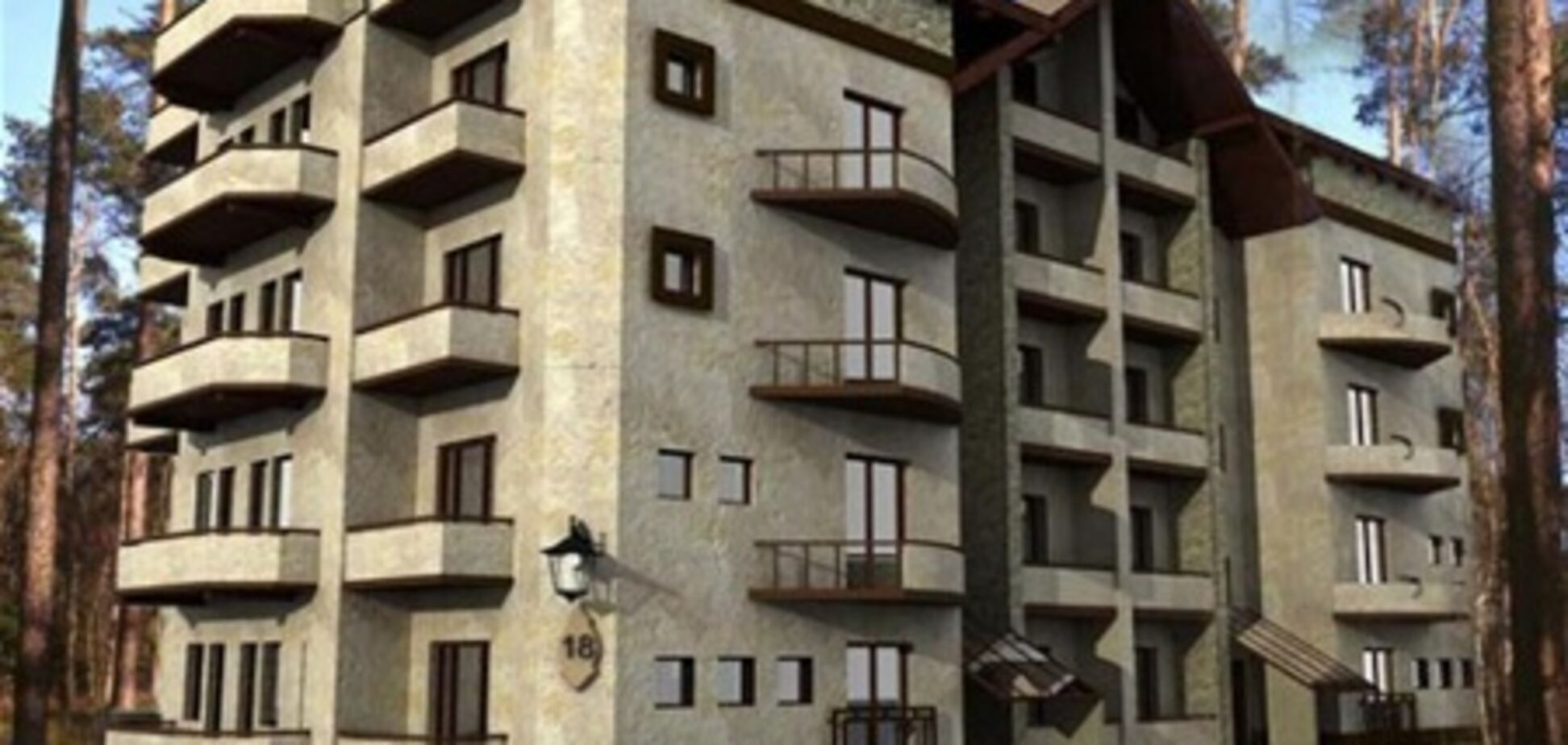 В Киевский рынок недвижимости вложили $237 млн