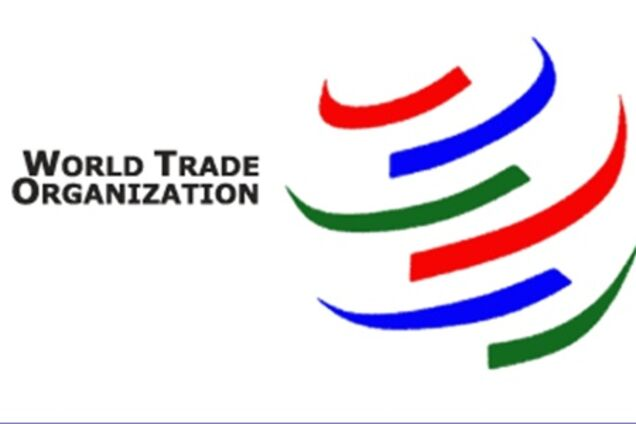 wto india ec gsp dispute Wto, state, and legal capacity building: a unique indian model by india's disputes & impact on wto legal order and cus) ec- gsp.