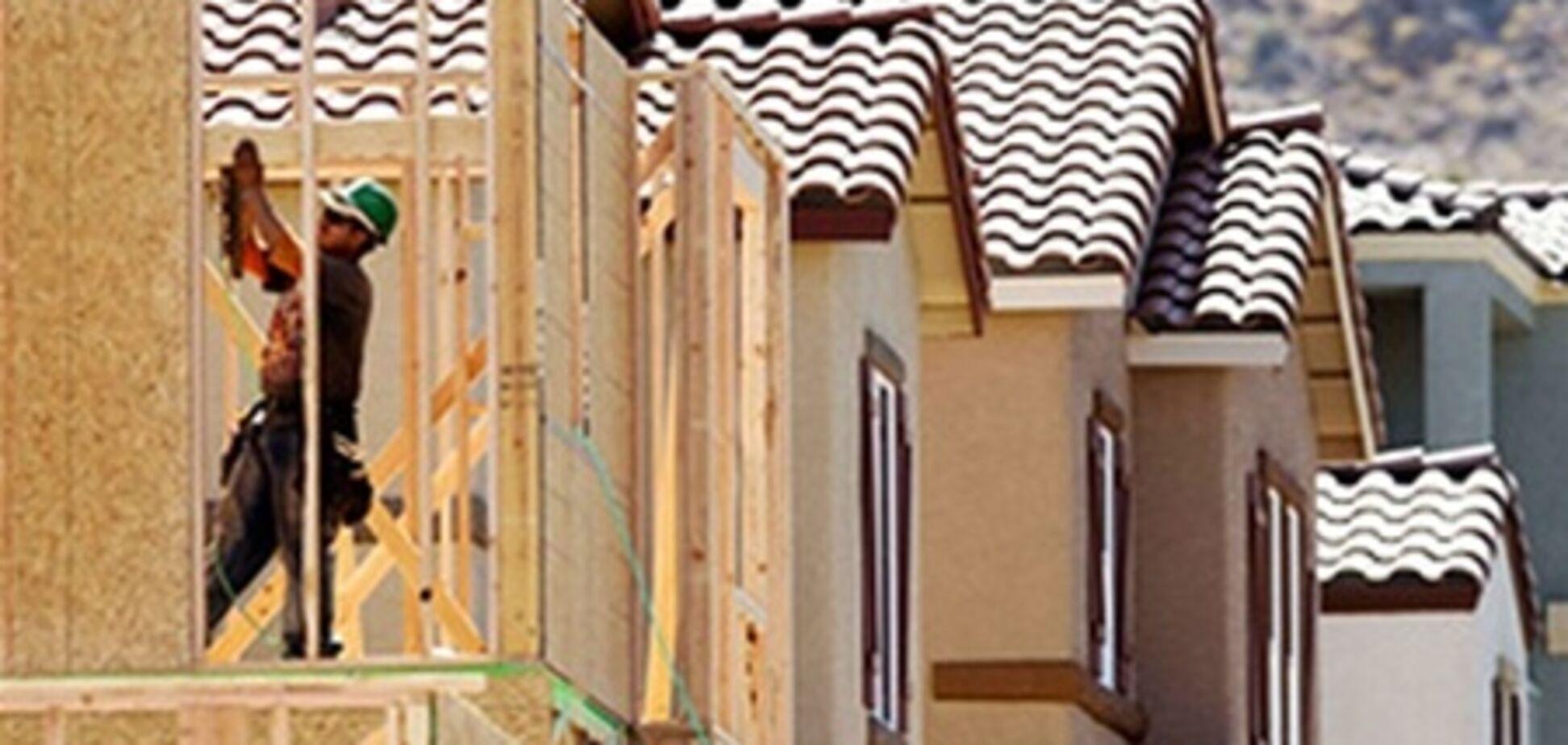 Рынок недвижимости США признан самым прозрачным в мире